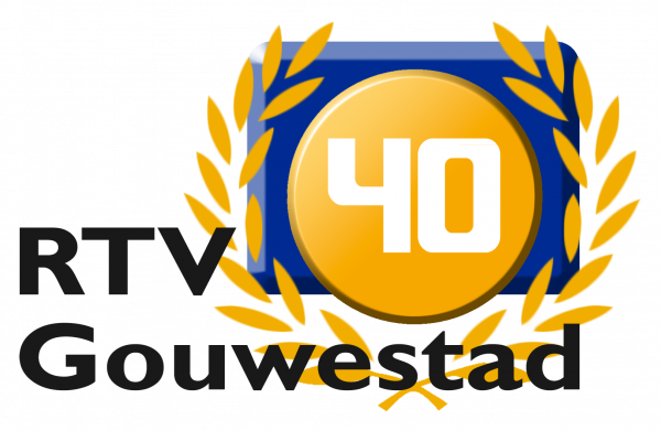 GS Logo2020 Jubi